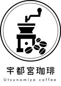 【公式】宇都宮珈琲