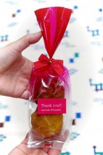【プレーン・黒糖各1個】結玉(ゆいだま)【赤】、ウエディングやバレンタイン、生年祝いなどのプチギフト用