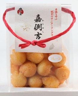 【プレーン味】嘉例吉(かりゆし)、縁起物・プチギフト