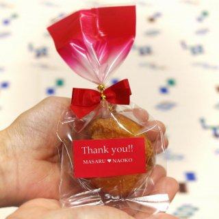 【プレーン味】結玉(ゆいだま)【赤】、ウエディングやバレンタイン、生年祝いなどのプチギフト用