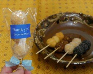 【ココナッツ味】結(ゆい)トリオ【青】、ウエディングやバレンタイン、生年祝いなどのプチギフト用