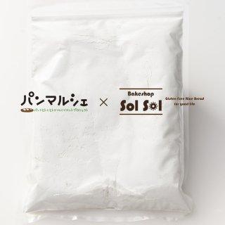 【送料無料】パンマルシェ×BakeshopSolSolの米粉ブレンド 2kg(500g X 4袋セット)