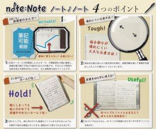 書き込める楽譜ファイル note:Noto  増やせるルーズリーフタイプ
