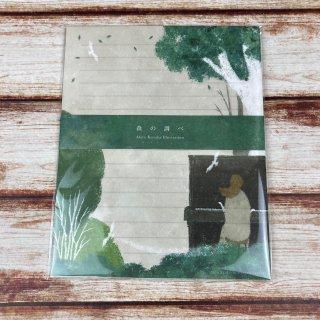 """レターセット """"日下明デザイン""""森の調べ【ピアノ】"""