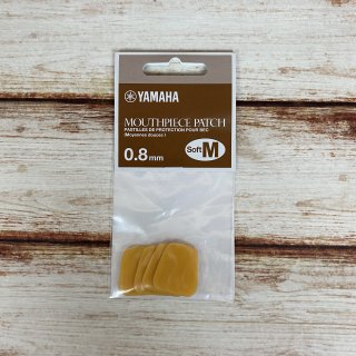【OUTLET】ヤマハ マウスピースパッチ 0.8mm/Soft M