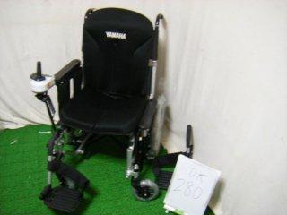 【電動車椅子】 ヤマハ 軽量電動車椅子 タウニィジョイX (DK-280)