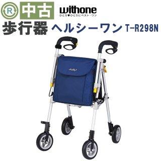 象印ベビー ヘルシーワンT-R 298N(HKZO102)