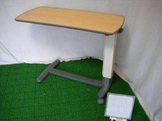パラマウントベッド サイドテーブル KF-195 (OTPA106)