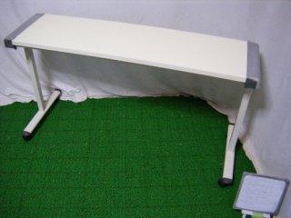 【中古】パラマウントベッド オーバーベッドテーブル KF-812 (OTPA111)