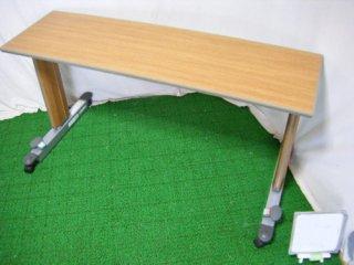 【中古】パラマウントベッド オーバーベッドテーブル KF-833LB (OTPA138)