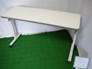 【中古】《Aランク品》パラマウントベッド オーバーベッドテーブル KF-814 (OTPA112-A)