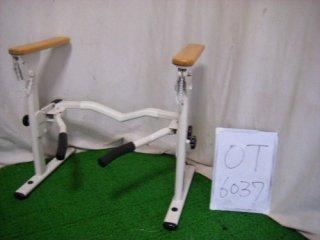 【中古】《Bランク》アロン化成 洋式トイレ用フレームS-はねあげR (OT-6037)