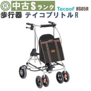 【中古歩行器】《Sランク》幸和製作所 テイコブリトルR HS05R (HKKW110)