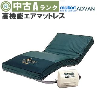 【中古 エアマット】《Aランク》モルテン アドバン MADV83R(AMMMADV83R-A)