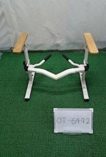【中古】《Cランク》アロン化成 洋式トイレ用フレームS-はねあげR 533082 (OT-6492)