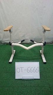 【中古】《Bランク》アロン化成 洋式トイレ用フレームS-はねあげR 533082 (OT-6666)