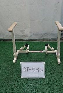 ◇【中古】《Aランク品》アロン化成 洋式トイレ用フレームSUS-45  (OT-6742)