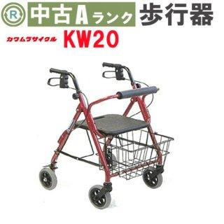 【中古歩行器】《Aランク》カワムラサイクル KW20(SHKKA101)