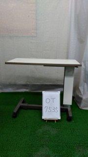 【Bランク 中古 テーブル】パラマウント サイドテーブル KF-272 (OT-7535)