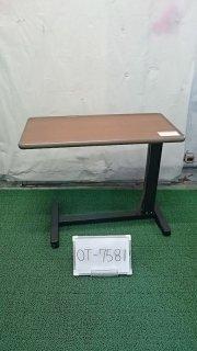 【Bランク 中古 テーブル】シーホネンス サイドテーブル K-4000M (OT-7581)