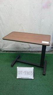 【Bランク 中古 テーブル】シーホネンス サイドテーブル K-4000M (OT-7365)