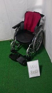 【Bランク 中古 車椅子】日進医療器 自走式車椅子 座王 NA-506W(WC-8052)