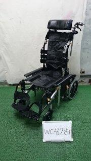【中古 リクライニング車椅子 Bランク】松永製作所 リクライニング車椅子 マイチルトコンパクト MH-CR3D (WC-8289)