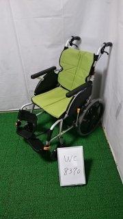 【Bランク品 中古 車椅子】松永製作所 介助式車椅子 ネクストコア NEXT-21B(WC-8370)