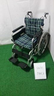 【Bランク 中古 車椅子】カワムラサイクル 自走式車椅子 BM22-42SB-M (WC-7863)