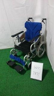 【Bランク品 中古 車椅子】カワムラサイクル 介助式車椅子 KZ16-40 (WC-7871)