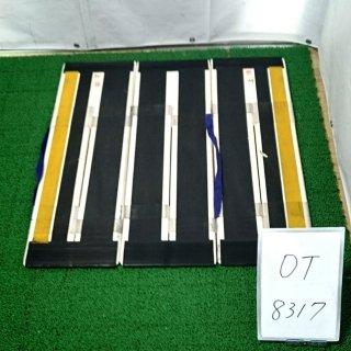 【Bランク 中古 スロープ】デクパック M.P.(87.5cm)   (OT-8317)