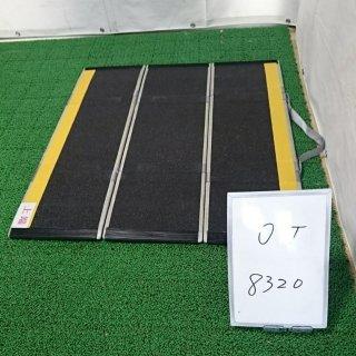 【Aランク 中古 スロープ】デクパック M.P.(87.5cm) グレー   (OT-8320)