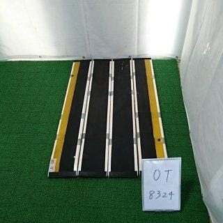 【Aランク 中古 スロープ】デクパック シニア1.2m(OT-8324)