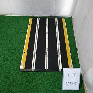 【Aランク 中古 スロープ】デクパック シニア1.2m(OT-8325)