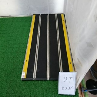 【Bランク 中古 スロープ】デクパック シニア1.65m グレー (OT-8331)
