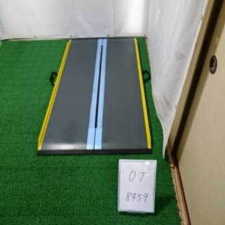 【Aランク 中古 スロープ】ダンロップホームプロダクツ ダンスロープライトR-165E (OT-8459)