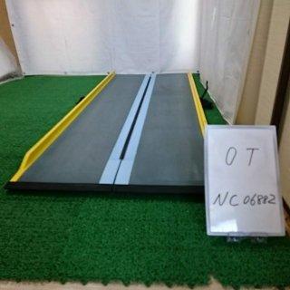 【Aランク 中古 スロープ】ダンロップホームプロダクツ ダンスロープライトスリムR-205SL (OT-NC06882)