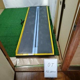 【Bランク 中古 スロープ】ダンロップホームプロダクツ ダンスロープライトスリムR-245SL (OT-NC08120)