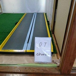 【Aランク 中古 スロープ】ダンロップホームプロダクツ ダンスロープライトスリムR-245SL (OT-ND08168)