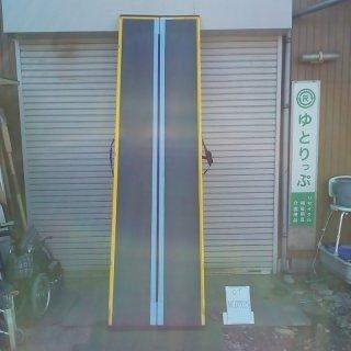 【Aランク 中古 スロープ】ダンロップホームプロダクツ ダンスロープライトスリムR-285SL(OT-NC07925)