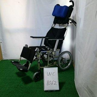 【中古 リクライニング車椅子 Bランク】カワムラサイクル リクライニング車椅子 介助式 KPF16-40(WC-8562)