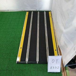 【Aランク 中古 スロープ】デクパック シニア1.65m グレー (OT-8332)