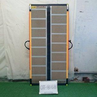 【Aランク 中古 スロープ】ケアメディックス ケアスロープ CS-150 (OT-8168)