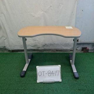 【Bランク 中古 テーブル】パラマウント リハビリテーブル KF-840 (OT-8417)