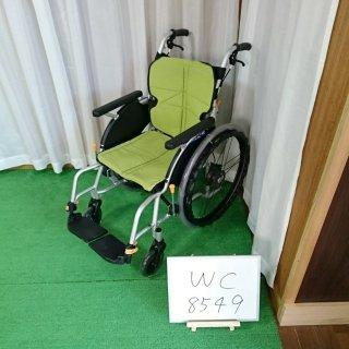 【Bランク品 中古 車椅子】松永製作所 自走式車椅子 ネクストコア NEXT-11B (WC-8549)