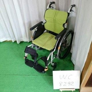 【Aランク品 中古 車椅子】松永製作所 自走式車椅子 ネクストコア NEXT-11B (WC-8292)