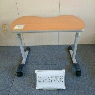 【Bランク 中古 テーブル】パラマウント リハビリテーブル KF-840 (OT-8758)