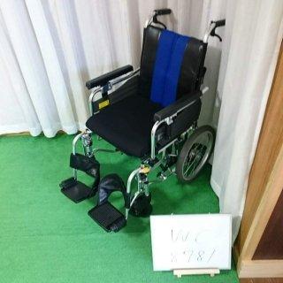 【Aランク品 中古 車椅子】松永製作所 介助式車椅子 MM-Fit Hi16(WC-8781)