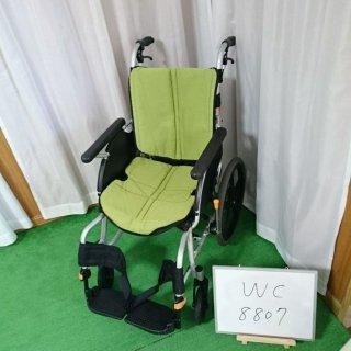 【Aランク品 中古 車椅子】松永製作所 介助式車椅子 ネクストコア NEXT-21B(WC-8807)