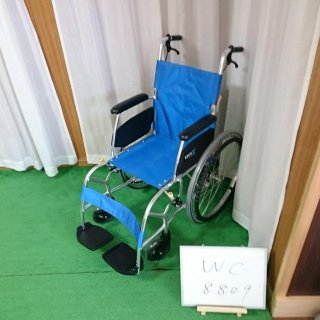 【Aランク品 中古 車椅子】日進医療器 自走式車椅子 NA-L8α Aパッケージ (WC-8809)